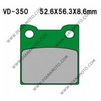 Накладки VD 350 EBC FA222 FERODO FDB2058 LUCAS MCB678 Органични к. 2226