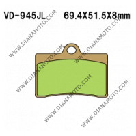 Накладки VD 945 EBC FA95 FERODO FPR419 NHC O7029A CU-1 СИНТЕРОВАНИ к. 14-146