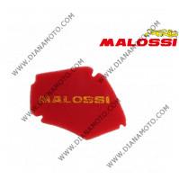 Въздушен филтър Malossi 1411420 Piaggio Zip 50 2T Zip 50 4T k. 4-241