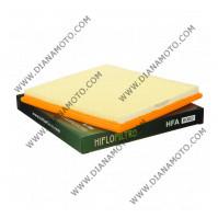 Въздушен филтър HFA6002 к. 11-397
