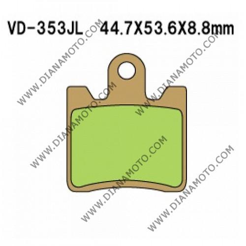 Накладки VD 353 EBC FA423/4 FA283 FERODO FDB2085 LUCAS MCB706 Ognibene 43026501 СИНТЕРОВАНИ к. 41-134
