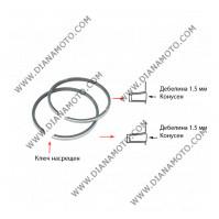 Сегменти 39.50 мм 1.5 конус + 1.5 конус насрещен ключ 2T к. 8355