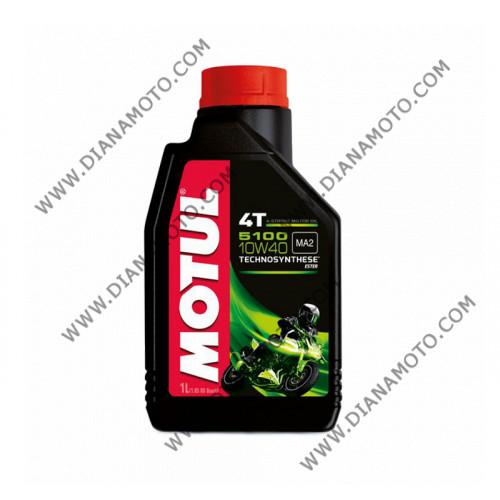 Масло Motul 5100 4T 10W40 Полусинтетика 1 литър к. 3953