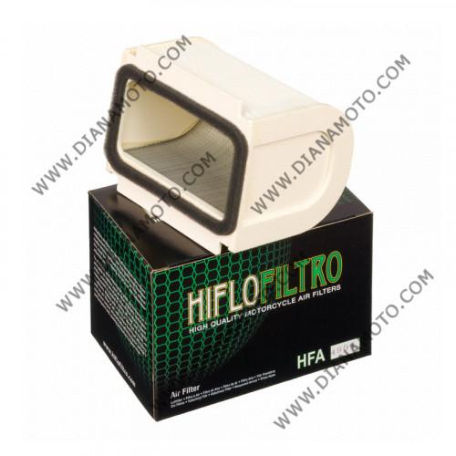 Въздушен филтър HFA4901 k. 11-331