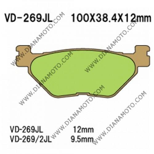 Накладки VD 269/2 EBC FA319/2 FERODO FDB2156 LUCAS MCB731 Artrax СИНТЕРОВАНИ к.2302