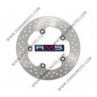 Спирачен диск преден Yamaha Xmax 300 ф 267x132x5.0 мм RMS 225162670 5 болта к. 8789