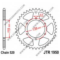 Зъбчатка задна JTR 1950 - 48 к. 7285