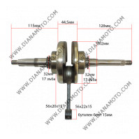 Колянов вал KYMCO GY6 125-150 Baotian Dafier Leike Linhai Longbo Meiduo PGO Sachs Sampo XinLing 4T к. 3-166