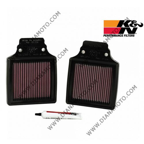 Въздушен филтър K&N KA 1299-1 к. 5-27