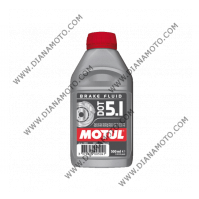 Спирачна течност Motul DOT 5.1 500мл к. 4704