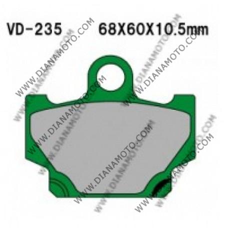 Накладки VD 235 EBC FA81 FERODO FDB311 LUCAS MCB524 Органични к. 2258