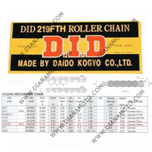 Ангренажна верига DID 219 FTH DHA - 118L к. 41-230