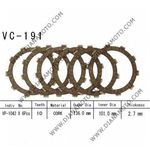 Съединител  NHC  136x101x2.7 -6 бр 10 зъба CD1196 R Friction Paper к. 14-166