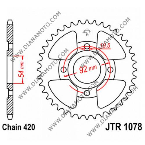 Зъбчатка задна JTR 1078 - 47 к. 7744