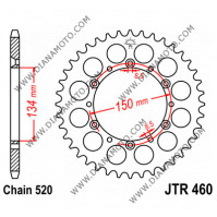Зъбчатка задна JTR 460 - 42 к. 7189