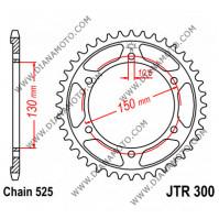 Зъбчатка задна JTR 300 - 42 к. 7181