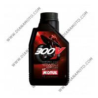 Масло Motul 300V 4T 15W50 Пълна синтетика 1 литър к. 3680