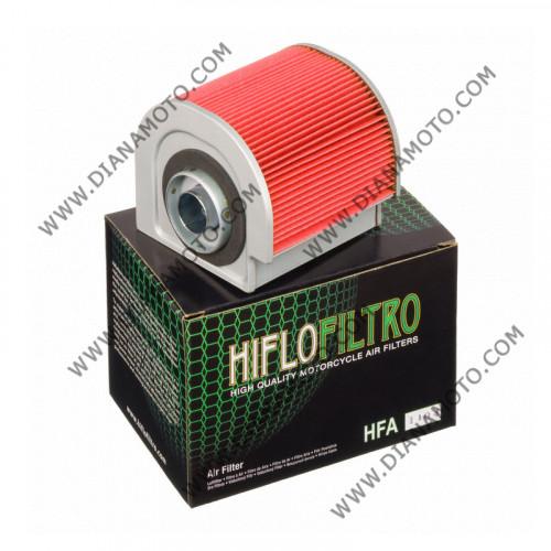 Въздушен филтър HFA1104 к. 11-389