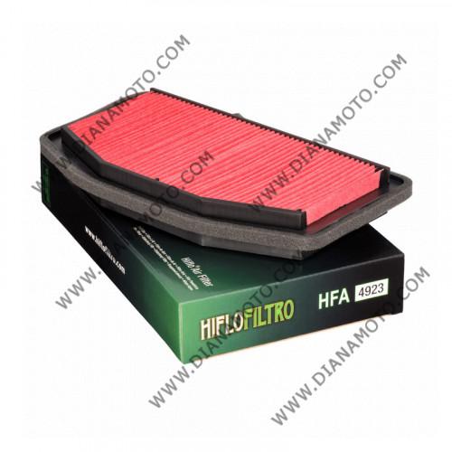 Въздушен филтър HFA4923 k. 11-422