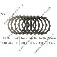 Съединител NHC 152x119x3.8 -8бр 12 зъба CD1257 R Friction paper к. 14-354