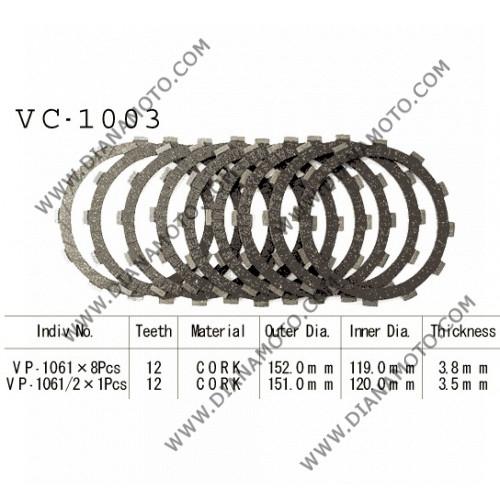 Съединител  NHC  152x119x3.8-8бр 151x120x3.5-1бр 12 зъба CD1248 R Friction Paper к. 14-176