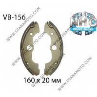 Накладки VB 156 ф 160х20мм EBC 347 FERODO FSB945 NHC MBS1129 к. 14-342