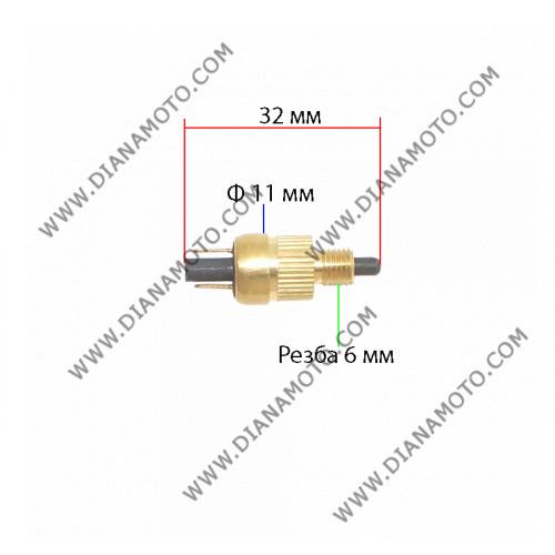 Стоп машинка 10 mm равна на код RMS 246140040 к. 8275