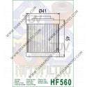 Маслен филтър HF560  k. 11-249