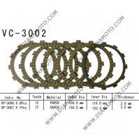 Съединител  NHC  150x116x3 -6бр 150x122.5x3 -1бр 12 зъба CD1219 R Friction Paper к. 14-169