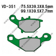 Накладки VD 351 EBC FA396 FA230 FERODO FDB2133 Nagano Органични к.801
