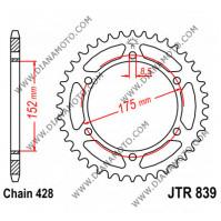 Зъбчатка задна JTR 839 - 53 к. 9252
