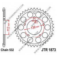 Зъбчатка задна JTR 1873 - 48 = 2053 - 48 к. 4498