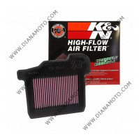 Въздушен филтър K&N YA 8514 к. 5-72