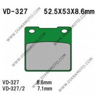 Накладки VD 327 EBC FA63 FERODO FDB338/R Ognibene 43021300 Органични к. 41-128