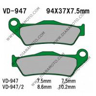 Накладки VD 947 EBC FA181 FA245 FERODO FDB2018 LUCAS MCB707 MCB648 Ognibene 43027400 Органични к. 41-148