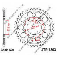 Зъбчатка задна JTR 1303 - 43 к. 8023