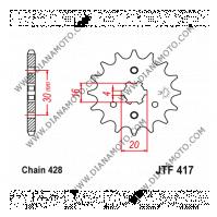 Зъбчатка предна JTF 417 - 13 к. 5325