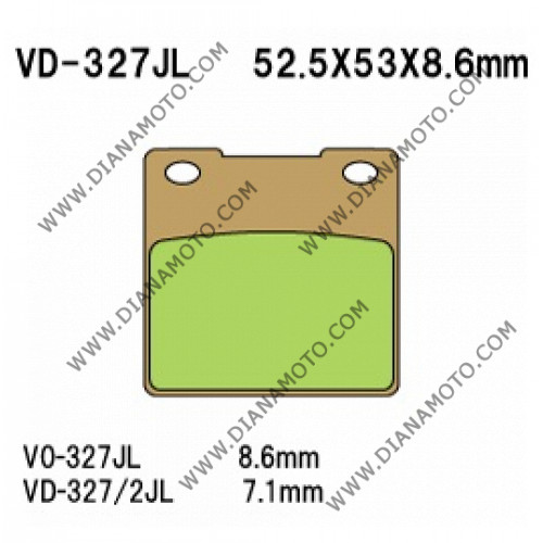 Накладки VD 327 EBC FA63 FERODO FDB338/R NHC S3019 CU-1 СИНТЕРОВАНИ к. 14-45