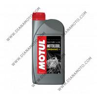 Антифриз Motul Motocool factory line 1 литър замръзване -35 градуса кипене +136 градуса к. 6215