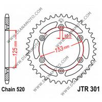 Зъбчатка задна JTR 301 - 45 к. 7184