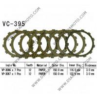 Съединител NHC 150x116x3.0 - 7 бр. 150x122.5x3.0 - 1 бр. 12 зъба CD3433 R Friction paper к. 14-367