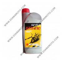 Масло Suzuki 4T 15w50 Полусинтетика 1 литър к. 4296