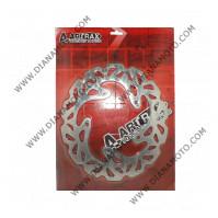 Спирачен диск преден Yamaha Majesty 125 ф 246x116x5 мм 5 болта DF979 к. 2590