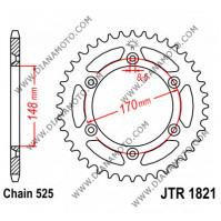 Зъбчатка задна JTR 1821 - 47 = 2025 - 47 к. 4536