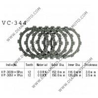 Съединител NHC 152x116x3 -5бр. 150x120x3 -1бр. 12 зъба CD3359 R к. 14-251
