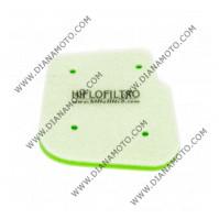 Въздушен филтър HFA4003 DS к. 11-464
