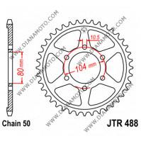 Зъбчатка задна JTR 488 - 41 к. 7791