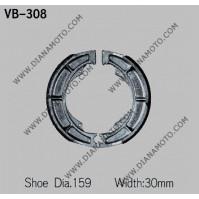 Накладки VB 308 ф 159х30мм EBC 630 606 FERODO FSB725 к. 2298