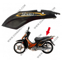 Пластмаса под седалка лява CUB 125cc к. 3-783