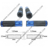 Дръжки XIN 282 Secure 120 мм сини к. 9161